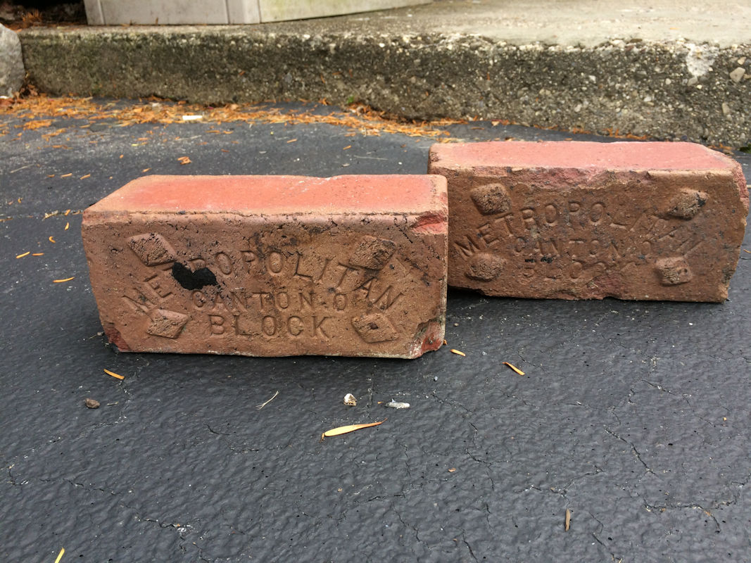 Authentic antique bricks from Metropolitan will have the company name stamped on the side